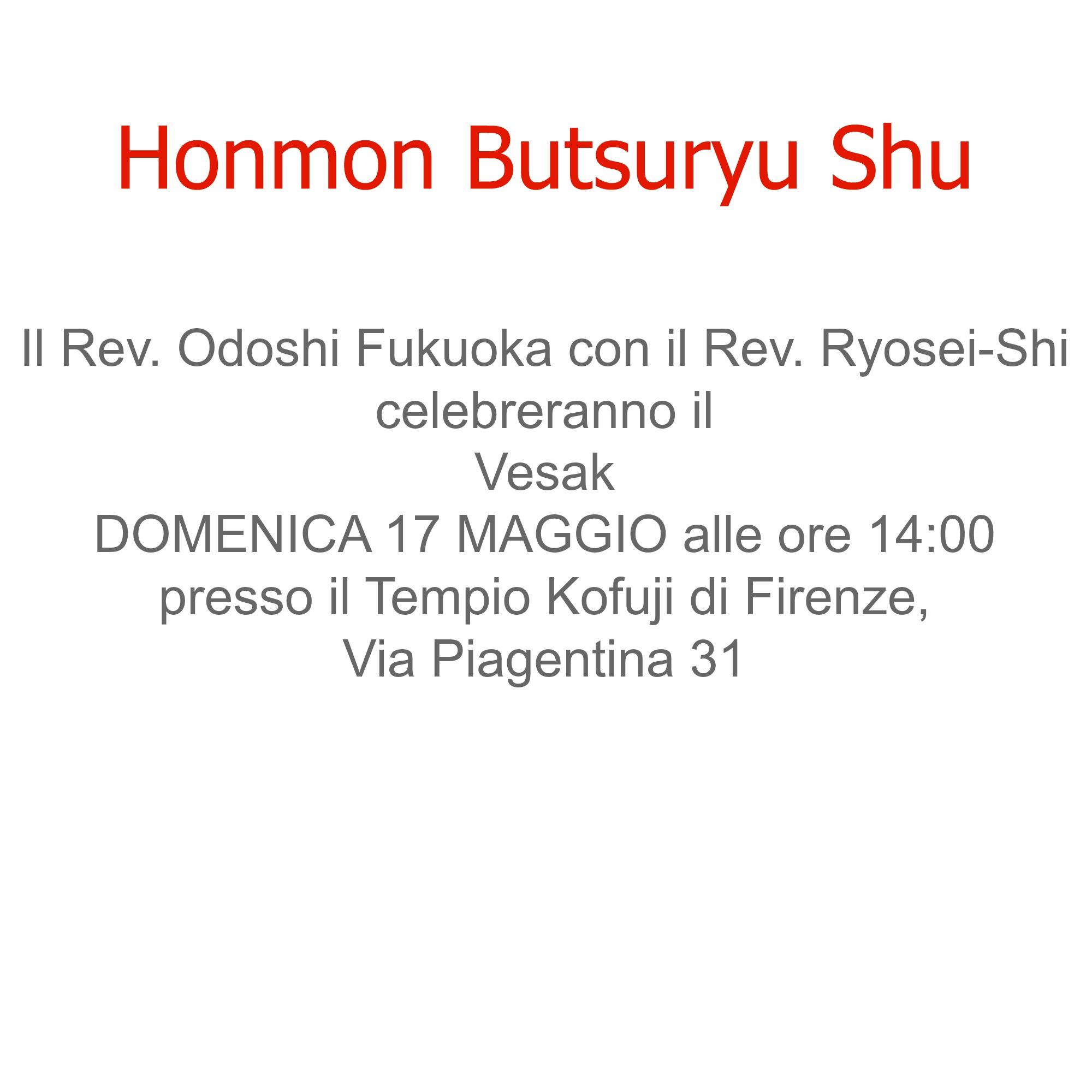 Honmon Butsuryu Shu